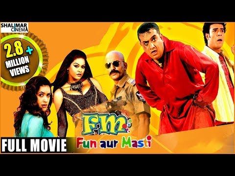 Fm Fun Aur Masti || Full Length Hyderabadi Movie ||  Aziz Naser, R.k., Payel Sarkar video