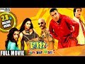 FM Fun Aur Masti Full Length Hyderabadi Movie