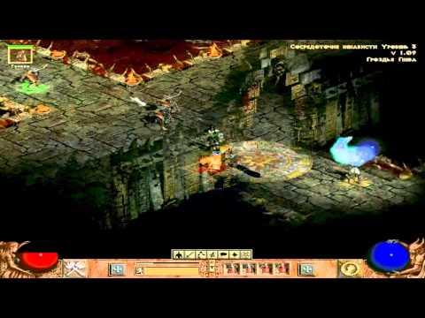 Diablo 2: Гроздья Гнева (Мефистофель)