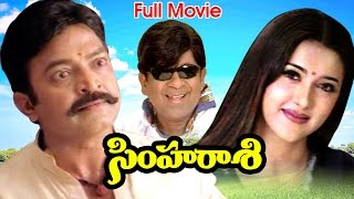 Simharasi Full Length Telugu Movie || Rajasekhar, Saakshi Sivanand || Ganesh Videos  DVD Rip..