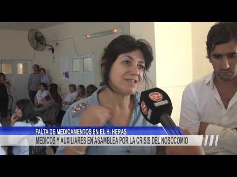Crisis en el Hospital Heras: Médicos y auxiliares ratifican la falta de medicamentos y las condiciones deplorables del edificio.