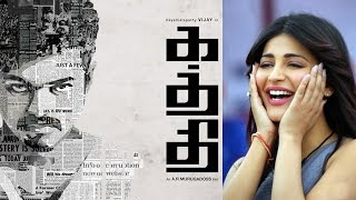 Shruti Hassan Joined in Kaththi Movie | Latest Tamil Cinema News