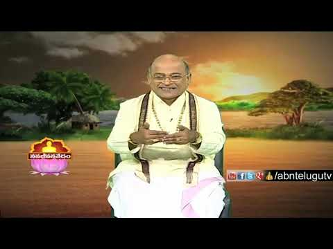 Garikapati Narasimha Rao About How To Deal With Issues Between Family Members | Nava Jeevana Vedam