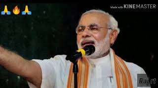 Modi ji status   Jai Shree Ram 🙏🔥🙏