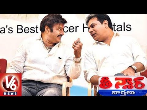 IT Minister KTR Says I Will Not Bring Bad Name to NTR | Teenmaar News | V6 News