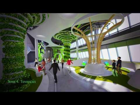 Astana EXPO 2017 Тематические павильоны, Энергия будущего