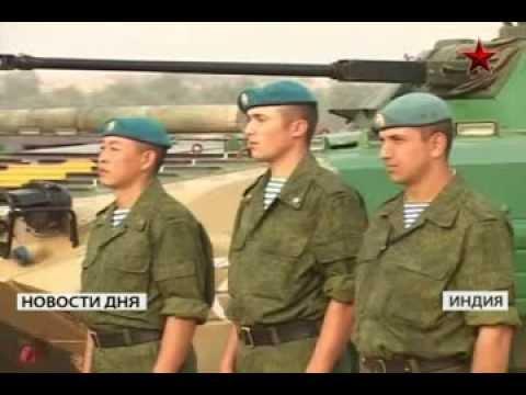 Учения русских и индийских десантников-Индра 2013
