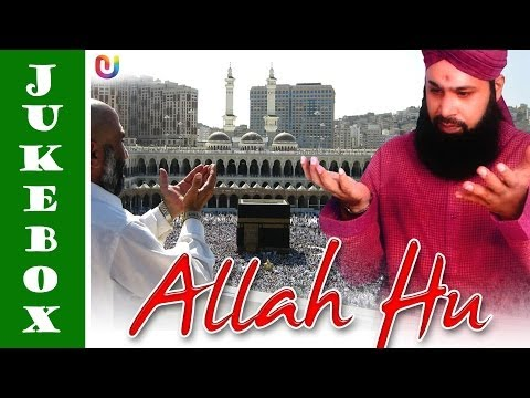 Allah Hu - Best Ramzan Naat 2014 | Owais Raza Qadri Naats 2014...