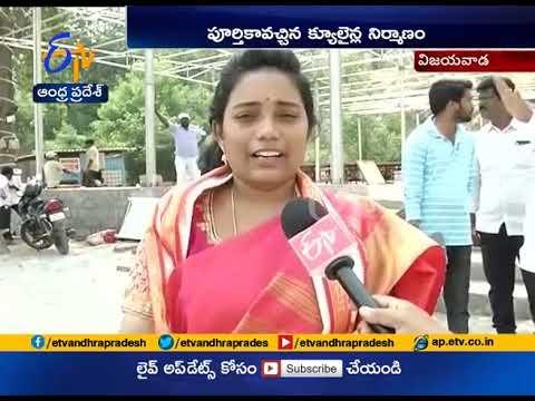 All Arrangements in Place for Dasara Festivities | Indrakeeladri | Vijayawada
