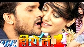हीरो न 1 - Hero No 1 - Bhojpuri Full Movie - Khesari Lal Yadav - Bhojpuri Full Film 2015