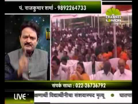 Prediction On Maharashtra Navnirman Sena --------- 4-1-2014 video