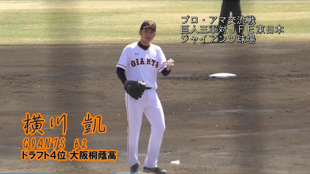 横川凱の画像 p1_38