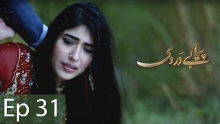 Piya Be Dardi Episode 13