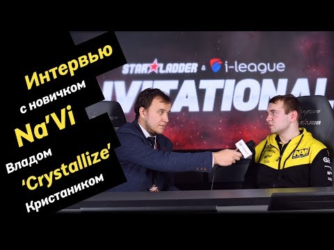 ???????? ? Na'Vi.Crystallize (ENG SUBS!) @ SL i-League Invitational S3
