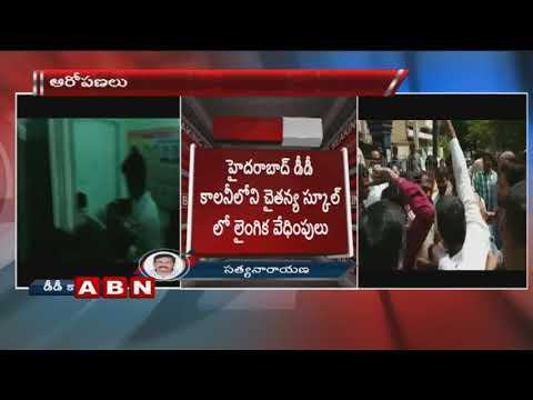 Parents assaults school teacher over unprofessional behavior with student | Hyderabad