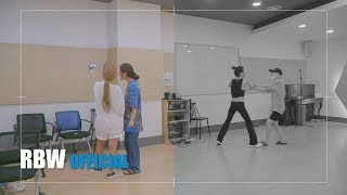 [MMMTV5] EP9 LET'S GO DAEGU part.3