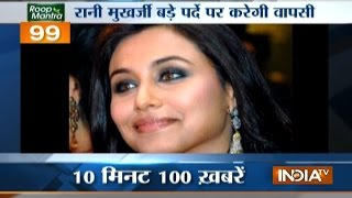 News 100 | 27th February, 2017 - India TV