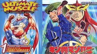 AH Ultimate Muscle Anime & Manga Review