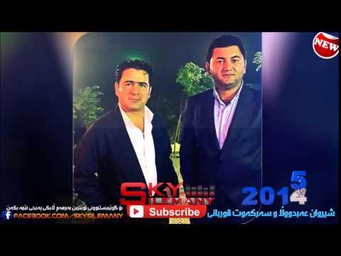 Sherwan Abdulla & Sarkawt Qwrbany 2015 Track1