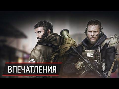 Почти как в «Сталкере»: впечатления от Escape from Tarkov