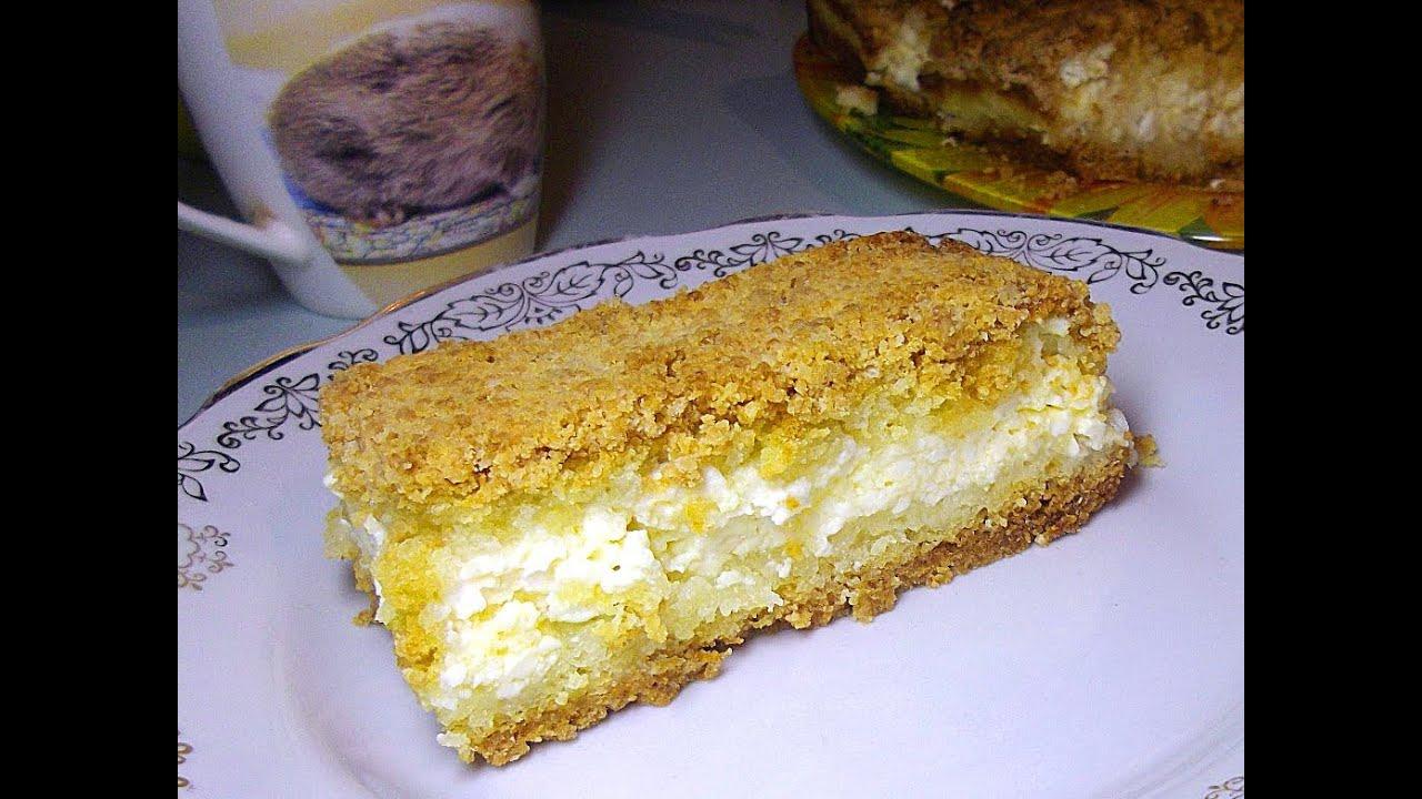 Пирог насыпной творожный рецепт пошагово