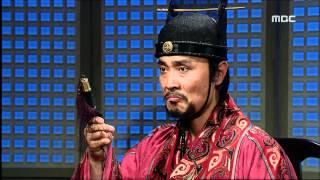 Jumong, 1회,  EP01, #07