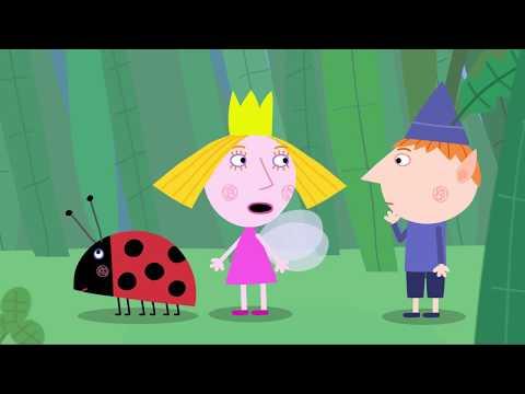 Маленькое королевство Бена и Холли - Волшебная палочка Холли - Сезон 1, Серия 3