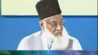 download lagu Dr. Israr Ahmed - Naiki Ka Tasawar - Dr. gratis