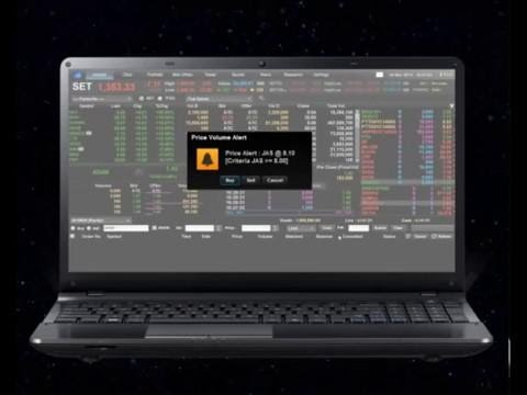 Settrade Streaming โปรแกรมซื้อขายหุ้นและอนุพันธ์บน PC เวอร์ชั่นใหม่ล่าสุด