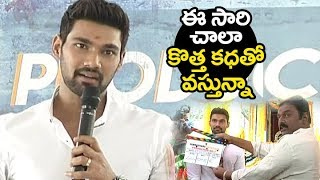 Bellam Konda Srinivas New Film Launch | Latest Telugu Movie Launch