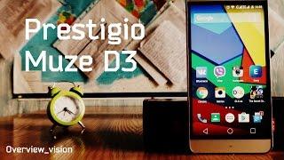 Обзор смартфона Prestigio Multiphone 3530 Muze D3