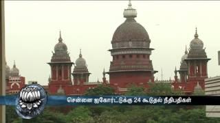 Chennai High Court gets 24 New Judges