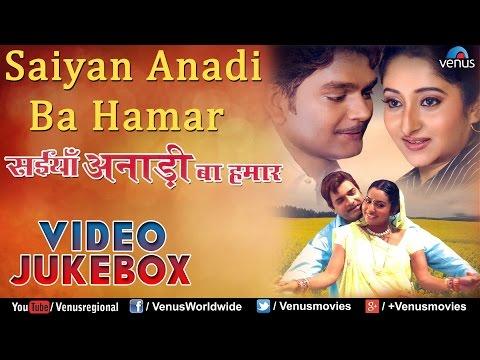 Saiyan Anadi Ba Hamar { Bhojpuri Hot & Sexy Video Songs Jukebox } ~ Ashotosh Khare, Priyanka Mohitra video