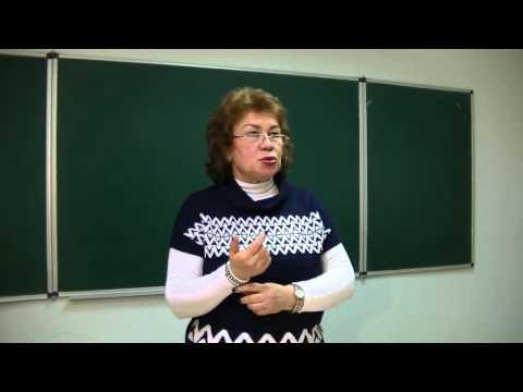 Как выявить ложь. Признаки обмана. Психолог Наталья Кучеренко. Лекция №25.