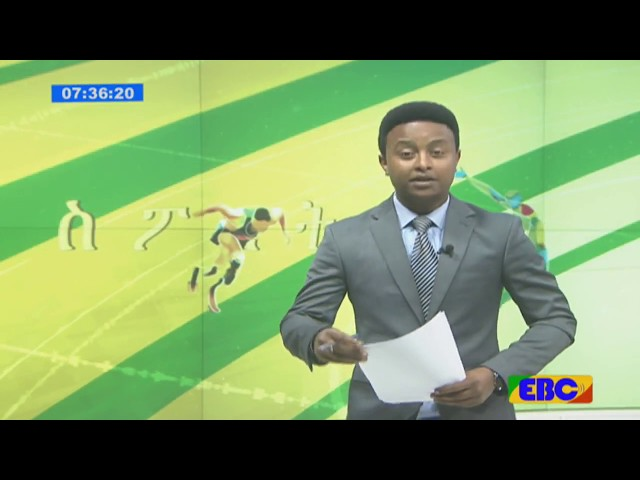 EBC Sport News November 1,2017