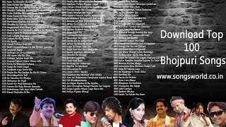 Top 100 New Bhojpuri HD Songs 2014