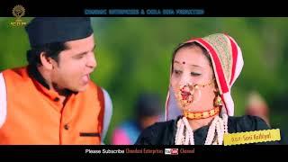 Latest Kumaoni Song Kakad Khe Jayi Chira Promo 1