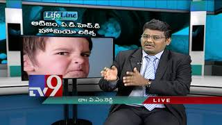 Autism and ADHD || Homeopathic treatment || Dr  A.M. Reddy || LifeLine