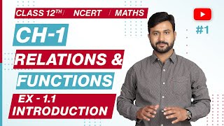 Reflexive, Symmetric & Transitive Relations | CBSE 12 Maths NCERT Ex 1.1 intro