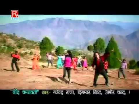 Bhalu lagdu Kundra teru.NEW GARHWALI SONGS9811799947NARENDERSKYTRIP...