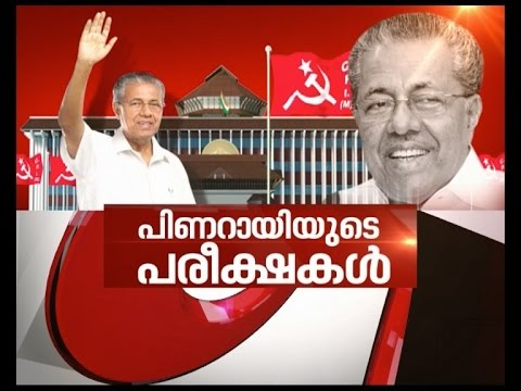 LDF Government to be sworn in on May 25 | News Hour Debate 21 May 2016