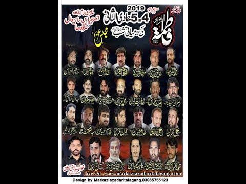 4 Jamadi Ul Sani Live Majlis e aza 2019........ Sahiwal