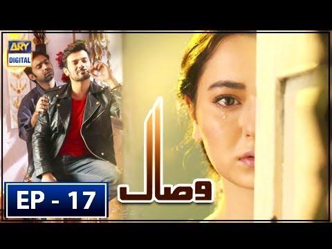 Visaal Episode 17 - 21st July 2018 - ARY Digital Drama