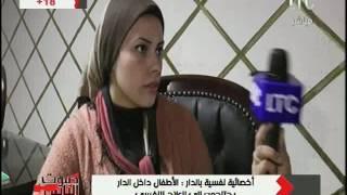 فيديو (+18) فضيحة اجبار اطفال بدار ايتام علي ممارسة الشذوذ الجنسي وواجرأ اعترافات لتصويرهم لإذلالهم
