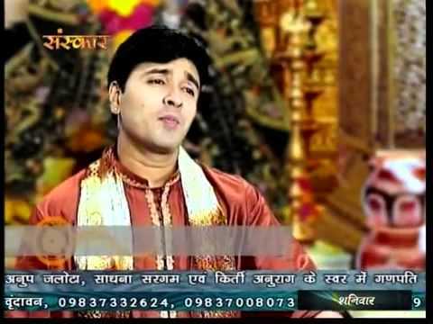 Japo Radhe Radhe Japo Radhe Radhe Bhajan Sanskar Tv 1 video