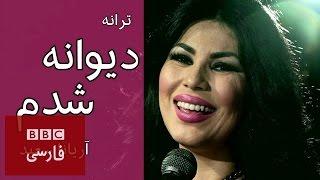 Aryana Sayeed - Diwane music video