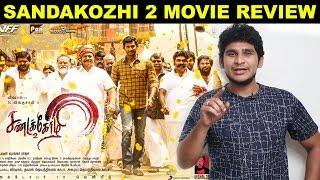 Sandakozhi 2 Movie Review | RajKiran | Vishal | Keerthy Suresh | Varalakshmi | Yuvan Shankar Raja