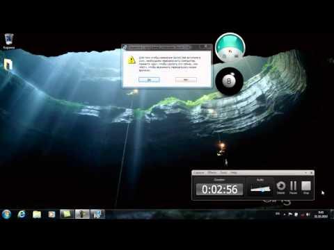 Видео как снять BitLocker