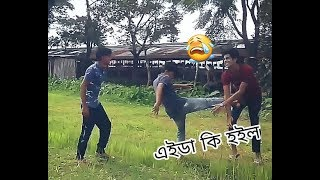 Indian Funny Videos Very Comedy Videos 2018 Try Not To Laugh Abu Talha The Power