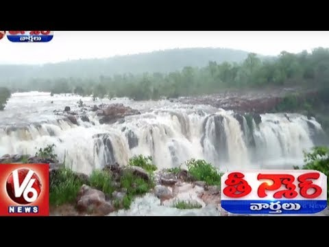Tourist Spots In Rainy Season : Waterfalls Attracts Tourists In Telangana | Teenmaar News